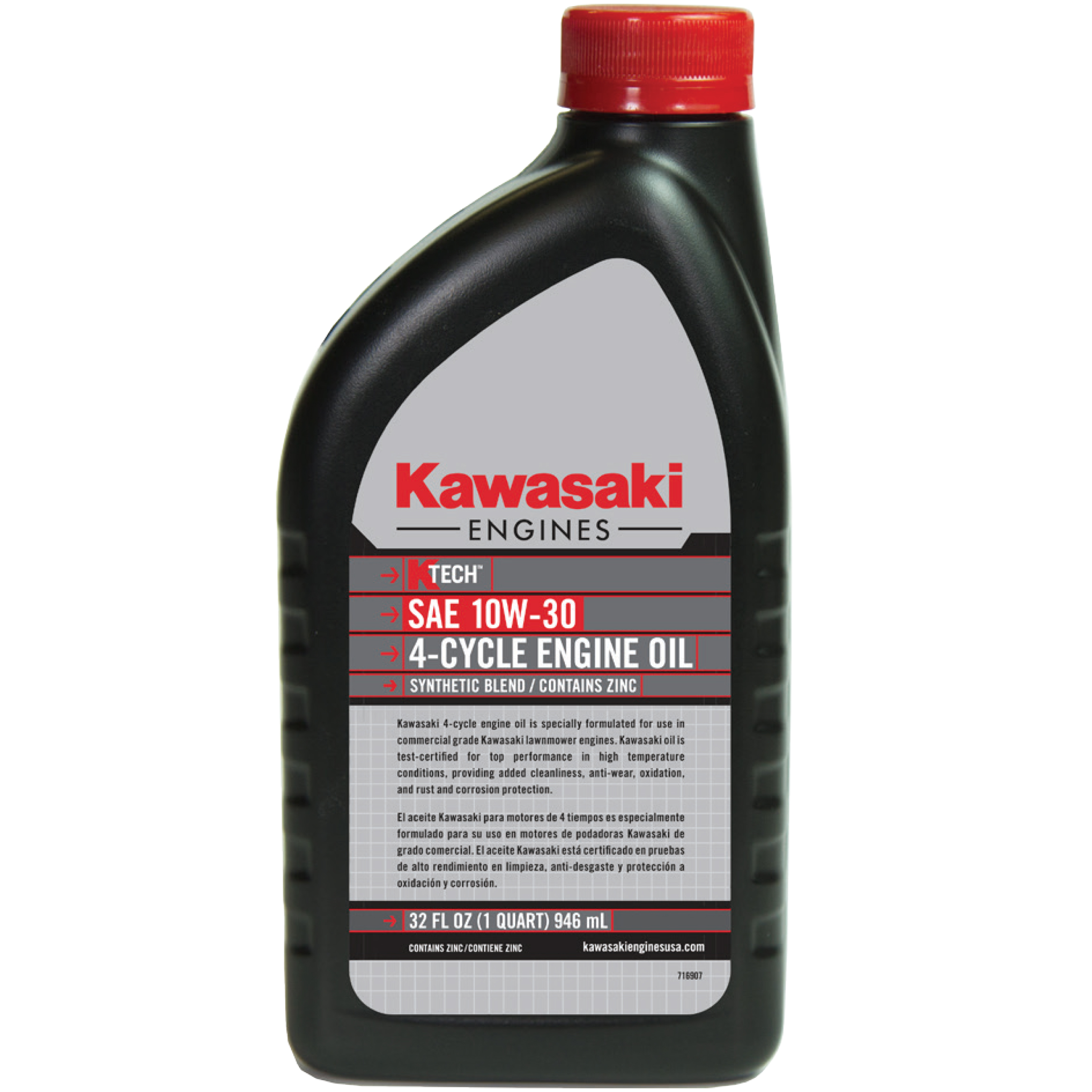SAE 10W-30 4 Cycle Oil 1 Quart Bottle 99969-6081