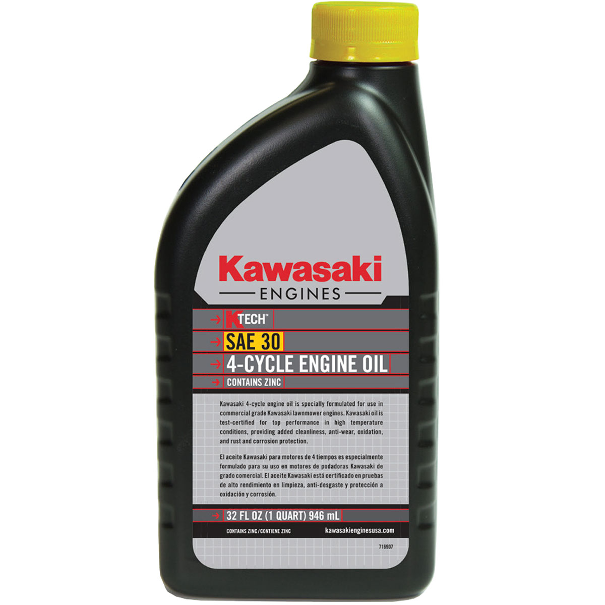 SAE 30 4 Cycle Oil 1 Quart Bottle 99969-6281