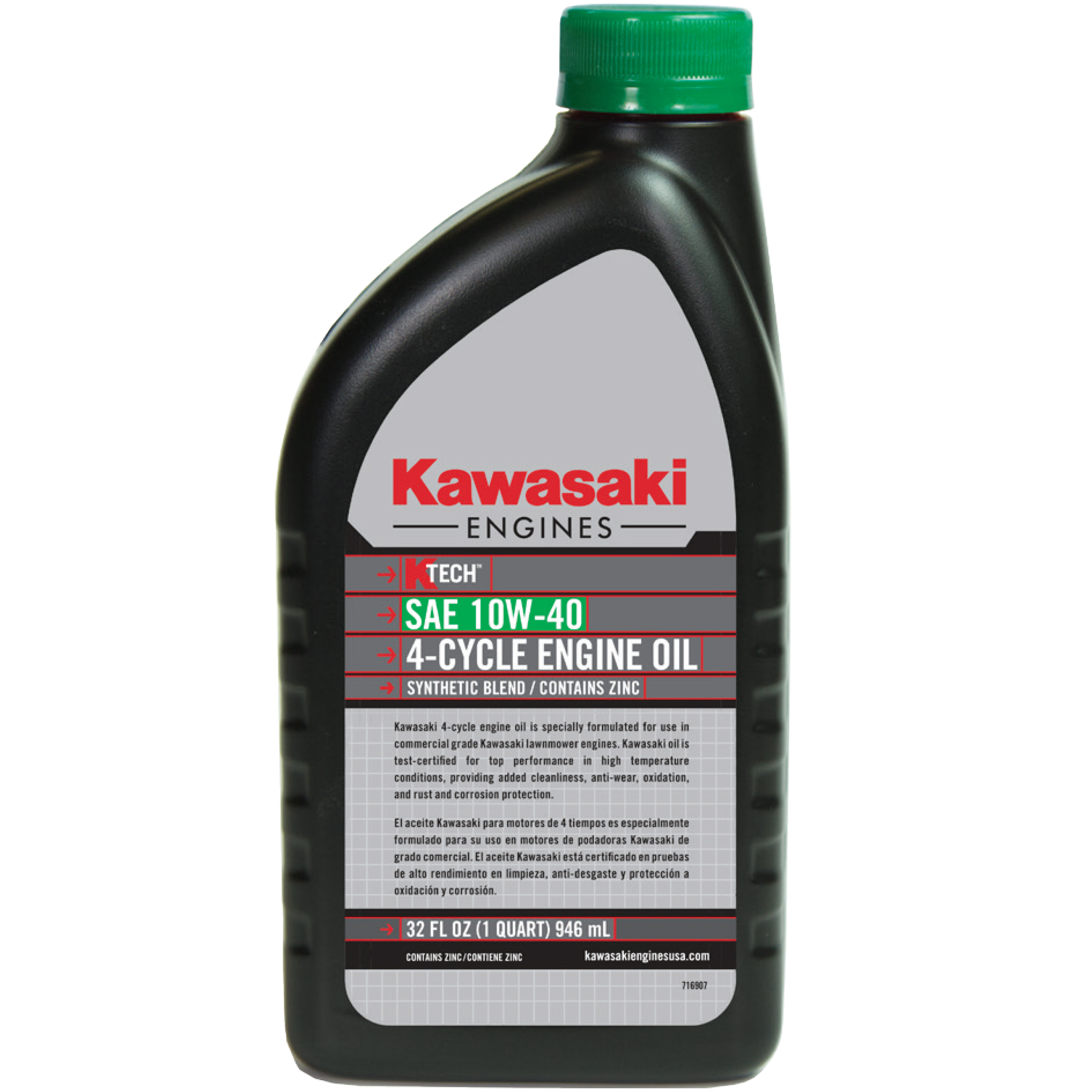 SAE 10W-40 4 Cycle Oil 1 Quart Bottle 99969-6296