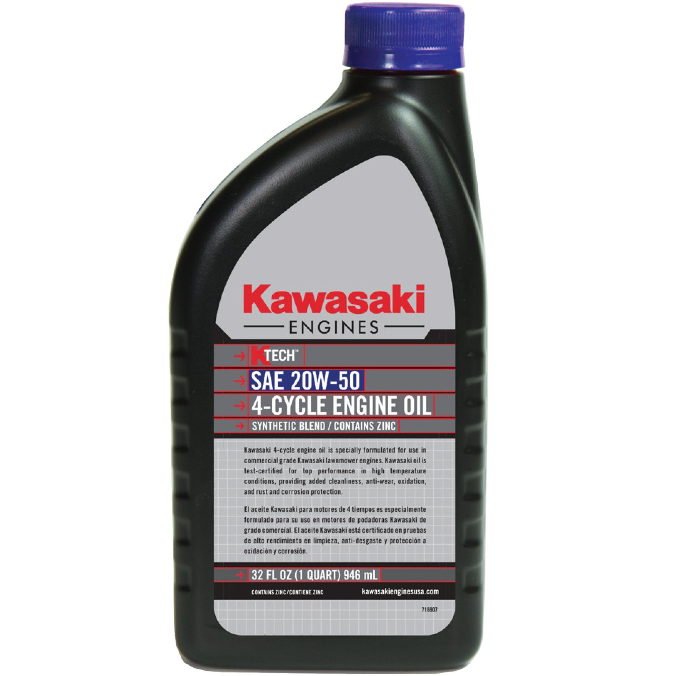 SAE 20W-50 4 Cycle Oil 1 Quart Bottle 99969-6298